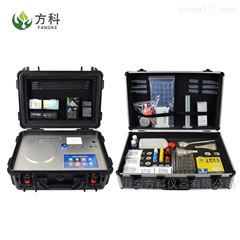 FK-CT30科技型土壤养分检测仪器