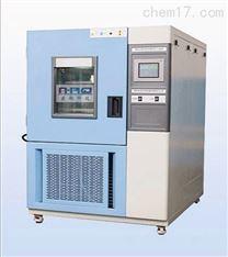 快速温变试验箱生产厂家