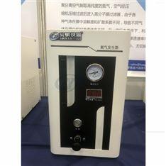 氮氣發生器內置出水分離器AYAN-1L