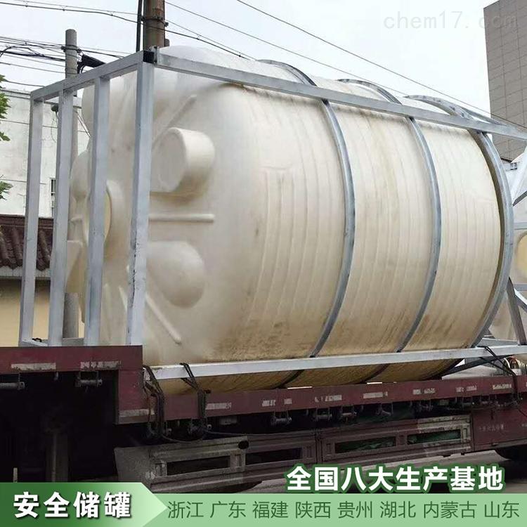 六盘水2吨塑料桶