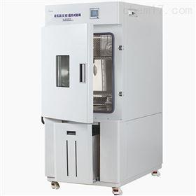 BPH-060A上海一恒高低温(交变)试验箱