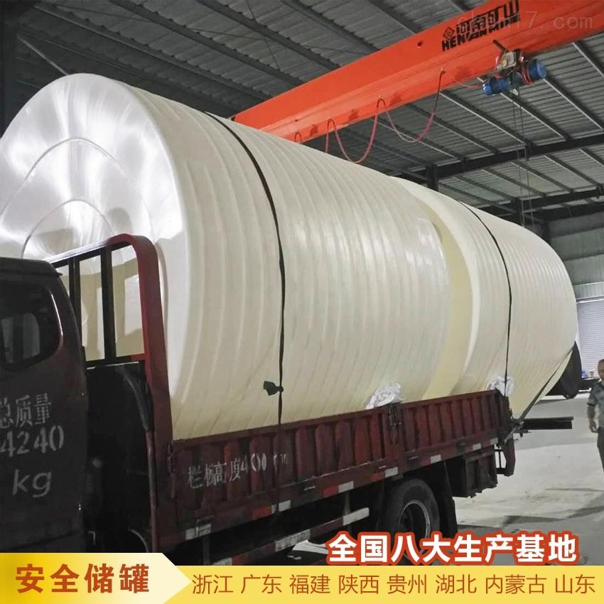 30吨蓄水罐可定制