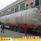 25吨减水剂储罐厂家直销