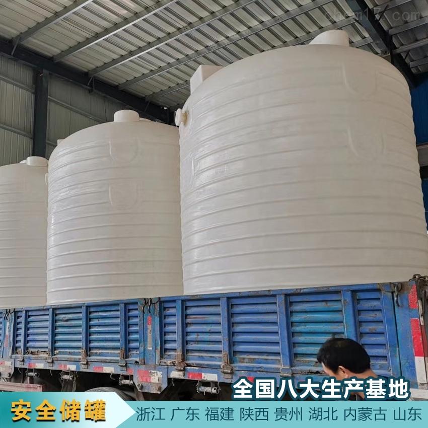 4吨减水剂储罐品种齐全