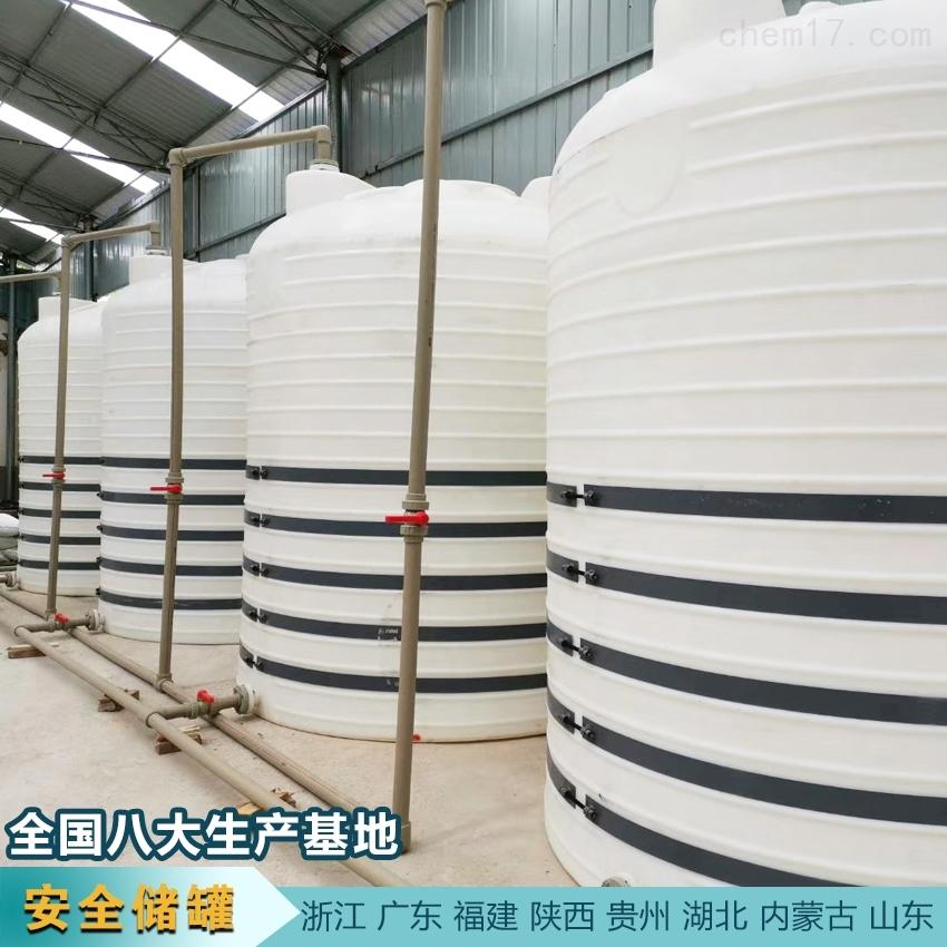 6吨盐酸桶抗冲击力强
