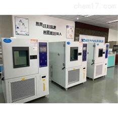 上海可程式高低温试验箱价格实惠