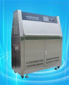AP-UV天津抗UV紫外老化试验箱