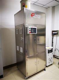 NP-CMP纳米抛光液分散设备