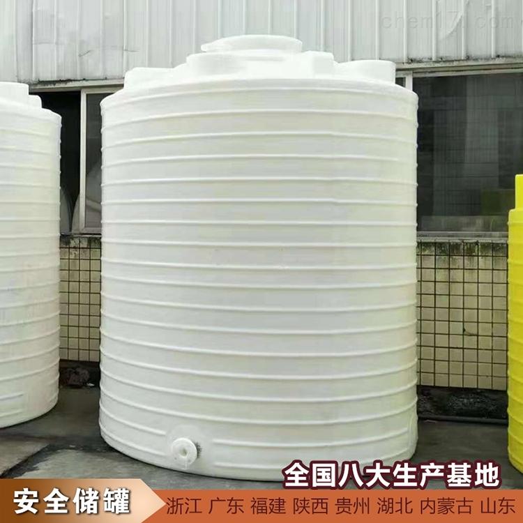 遵义1吨塑料桶