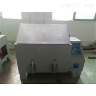 重庆汽车配件测试盐雾试验箱