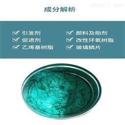 淡绿色乙烯基玻璃鳞片防腐胶泥
