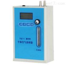 TQC-3便携式个体空气采样器(包邮)
