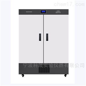 宁波科晟 低温恒温恒湿培养箱 HWS-1100DY