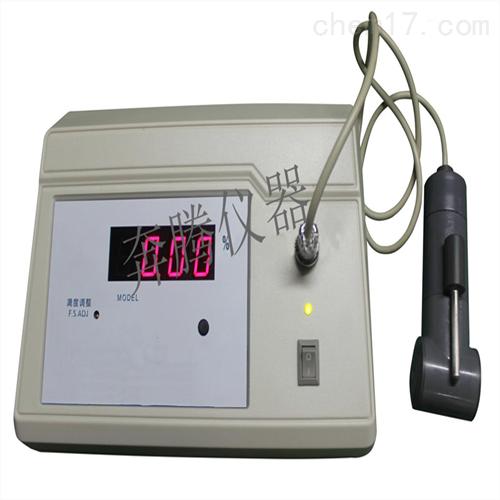 水质检测仪 实验室台式酸浓度计