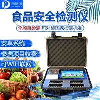 JD-G2400食品安全分析儀