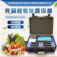 JD-G2400供应食品安全检测仪