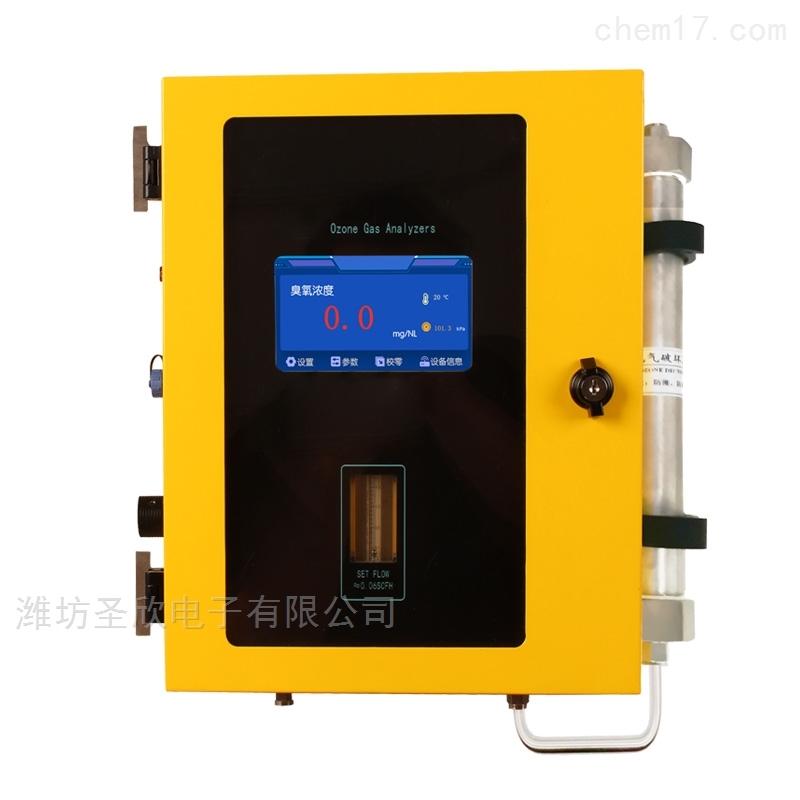 臭氧浓度检测仪壁挂式在线