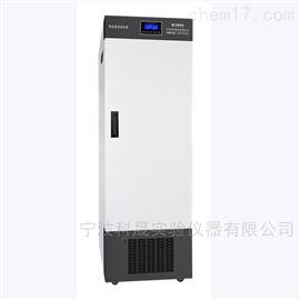 低温霉菌培养箱 MJX-600DC 大屏幕液晶显示