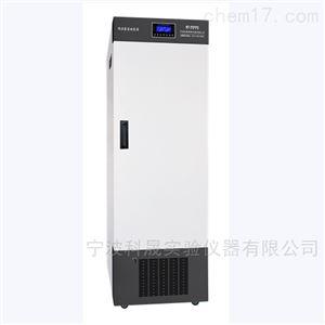 MJX-600DC 寧波科晟 低溫霉菌培養箱