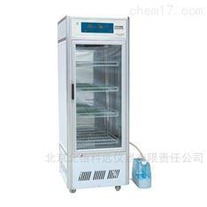 恒温恒湿培养箱 双向调温恒温培养箱 实验室智能温控培养箱 双向制冷加热培养箱
