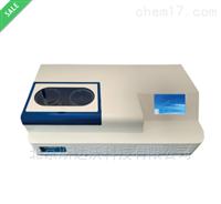 水泥组分测定仪BL2020-10X