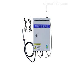 JF-6330泵吸式油烟在线监测仪