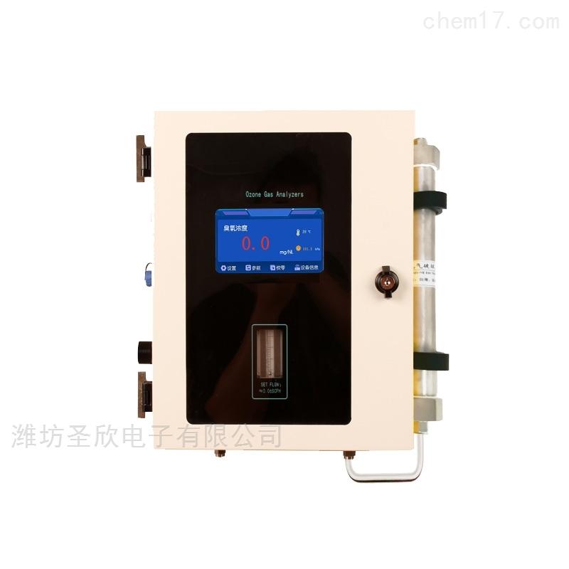 臭氧发生器出口浓度检测仪白色