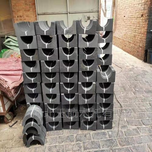 冷凝水管安装专用 防震 橡塑托码