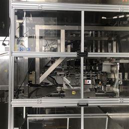 上海粉体自动包装机