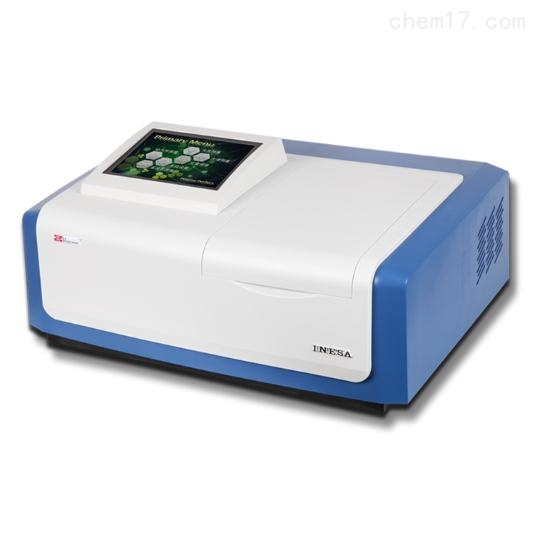 N4S紫外可见分光光度计