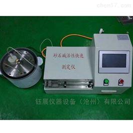 SS-2砂石碱活性快速测定仪