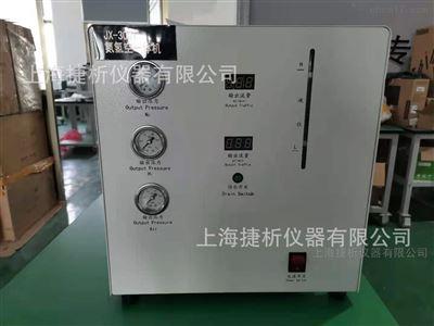 GC7890气相色谱仪使用氮氢空一体机