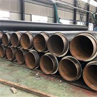 DN450钢套钢架空式防腐蒸汽保温管