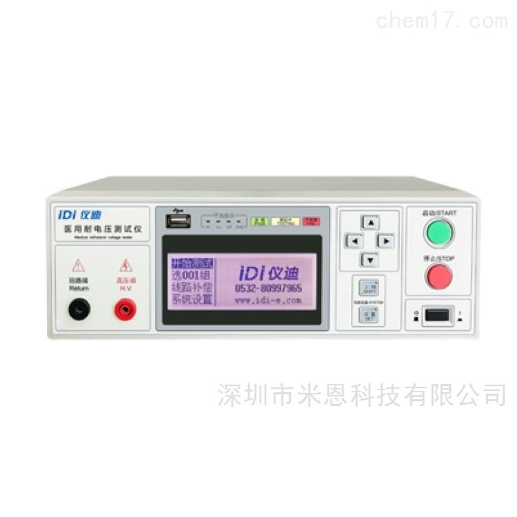 仪迪IDI610XBY医用耐电压测试仪(液晶)