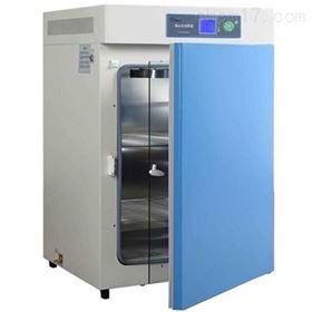 GHP-9050上海一恒隔水式恒温培养箱