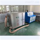 LYSL-V-4000A全自動三相大電流溫升試驗裝置