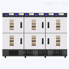 GXZ-1500 光照培养箱