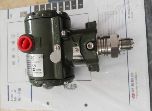 横河川仪EJA130A绝对压力变送器