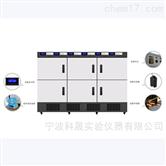 HWS-1500L-6 智能恒温恒湿培养箱多温区技术