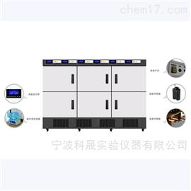 多温区恒温恒湿培养箱HWS-1500L-6超声波