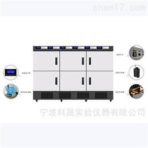 HWS-1500L-6 科晟智能多温区恒温恒湿培养箱