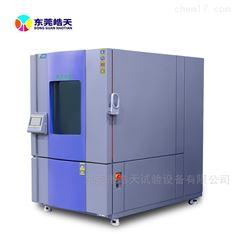 新能源电池低温试验箱厂家
