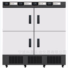 智能多温区生化培养箱 SPX-1100L-4 无氟