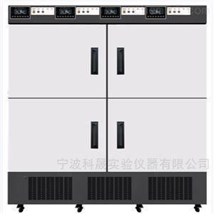 SPX-1100L-4  科晟 智能多溫區生化培養箱