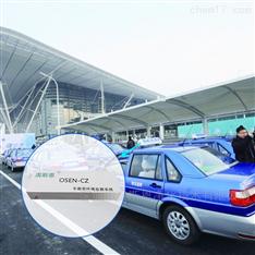 奥斯恩走航式出租车空气质量在线监测系统