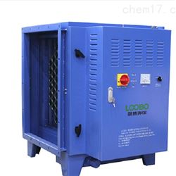 LB-YZX高压静电式油烟净化器