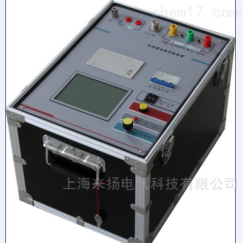 多频率感应耐压实验装置