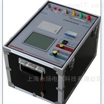 LYSDF-V多倍频感应耐压试验电源