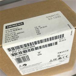 6ES7211-1BE40-0XB0喀什地区西门子S7-1200PLC模块代理商