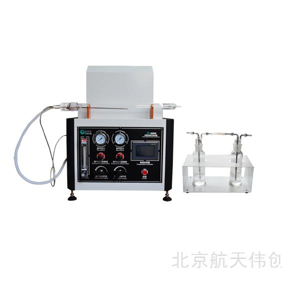 炭黑含量试验装置